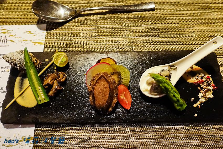 201606瑞苑沐餐廳012.jpg