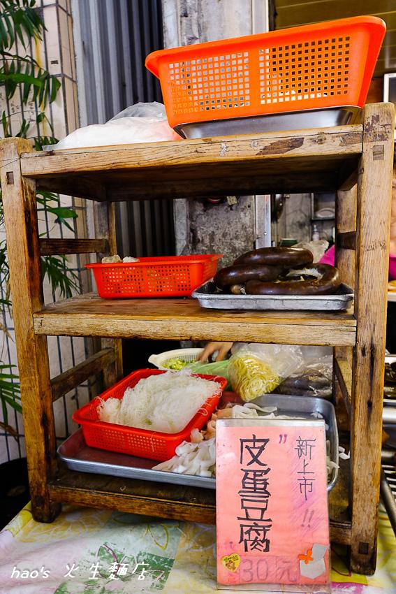 201605火生麵店005.jpg