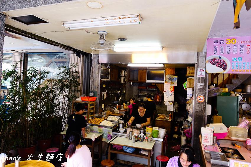 201605火生麵店024.jpg