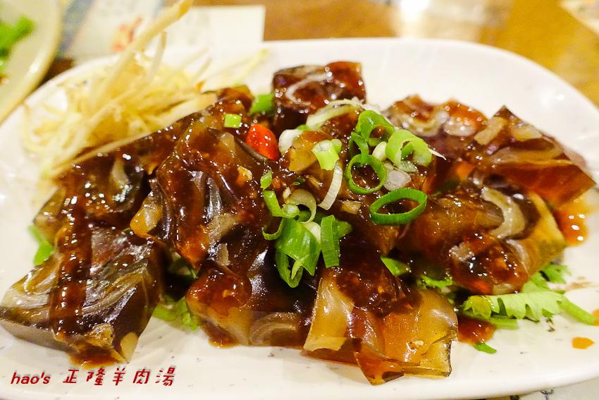 201605正隆羊肉湯017.jpg