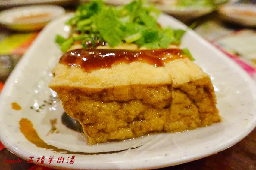 201605正隆羊肉湯028.jpg