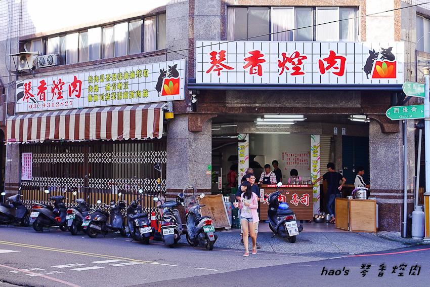 201604琴香焢肉006.jpg