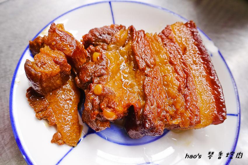 201605琴香焢肉027.jpg