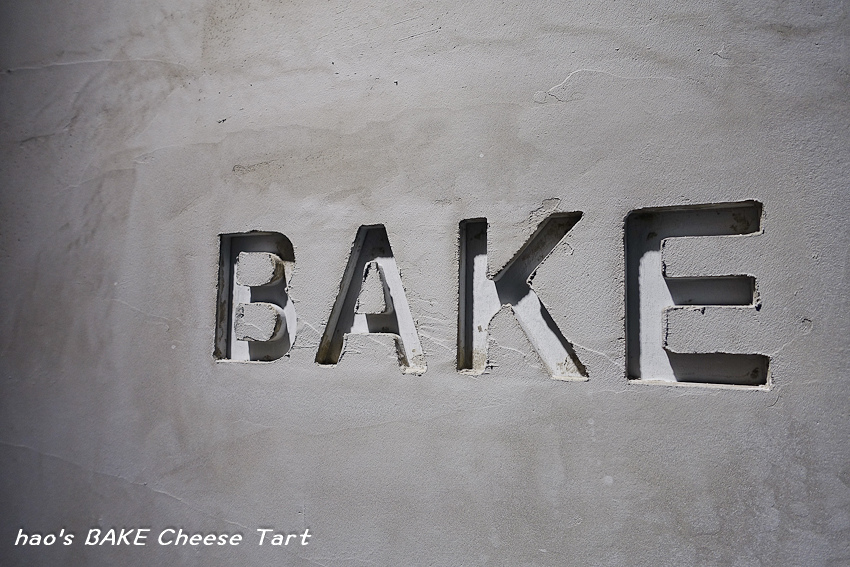 201606BAKE Cheese Tart005.jpg