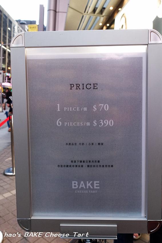 201606BAKE Cheese Tart013.jpg