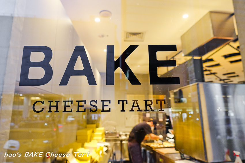 201606BAKE Cheese Tart014.jpg