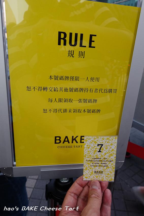 201606BAKE Cheese Tart021.jpg