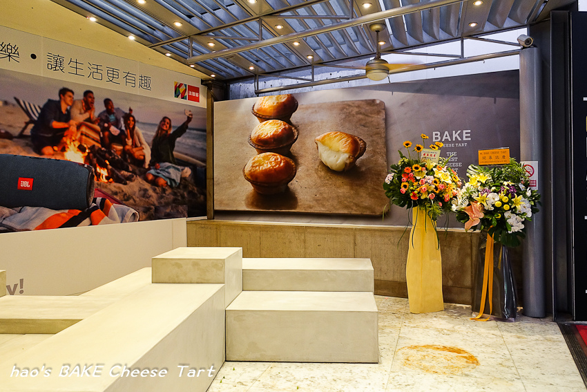 201606BAKE Cheese Tart029.jpg