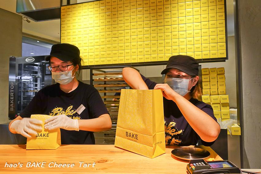 201606BAKE Cheese Tart042.jpg