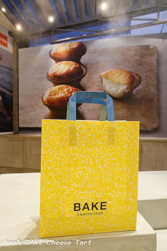 201606BAKE Cheese Tart048.jpg