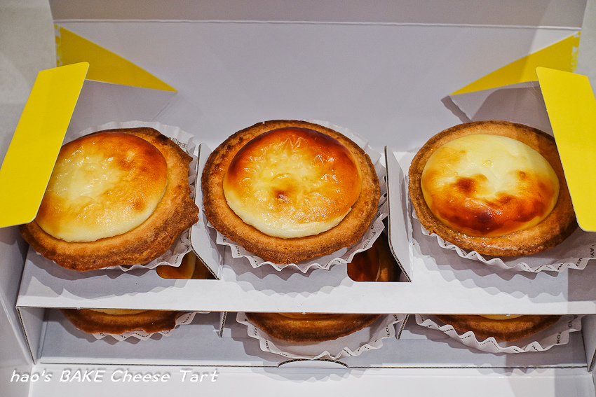 201606BAKE Cheese Tart051.jpg