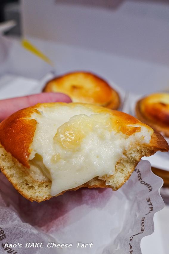 201606BAKE Cheese Tart054.jpg