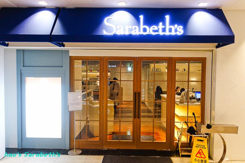 201606Sarabeth's Taiwan008.jpg