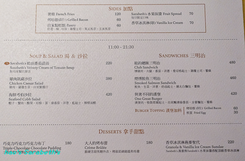 201606Sarabeth's Taiwan032.jpg