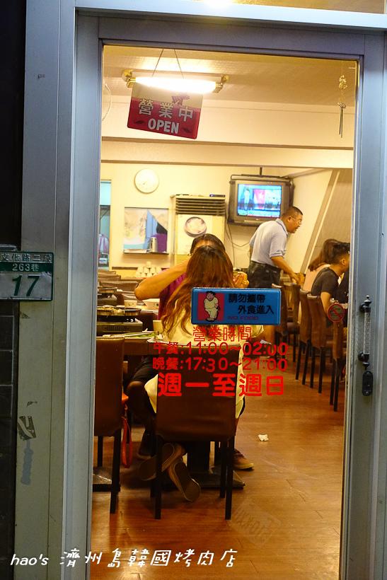 201605濟州島韓國烤肉店038.jpg