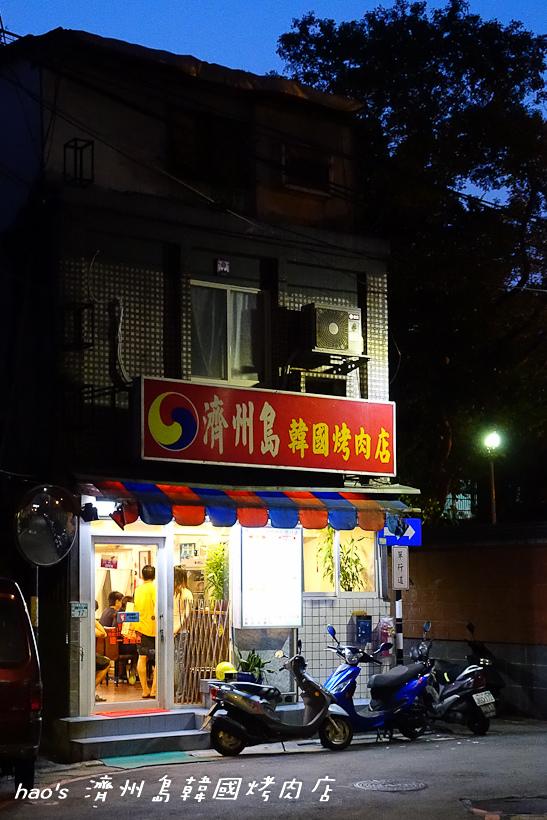 201605濟州島韓國烤肉店001.jpg