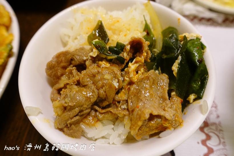 201605濟州島韓國烤肉店030.jpg