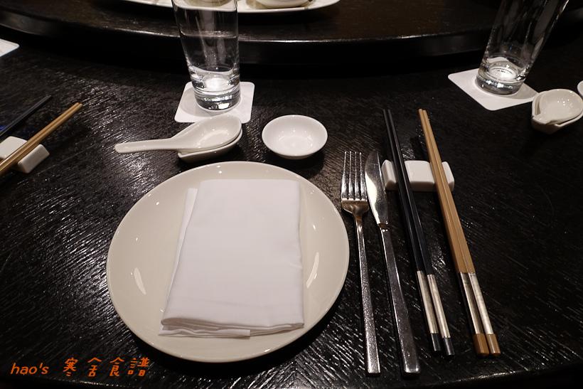 201605寒舍食譜001.jpg