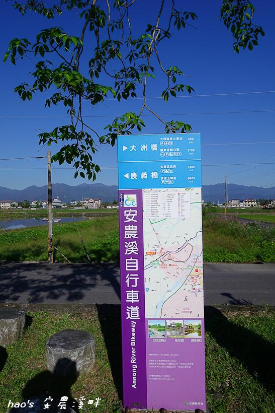 201511安農溪自行車道014.jpg