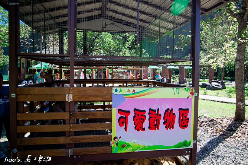 201602長埤湖007.jpg
