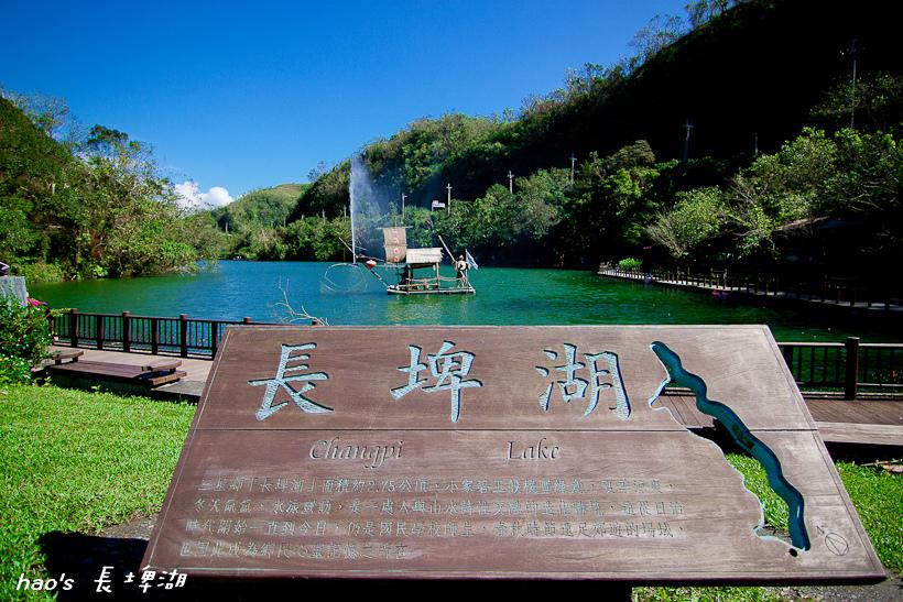 201602長埤湖013.jpg