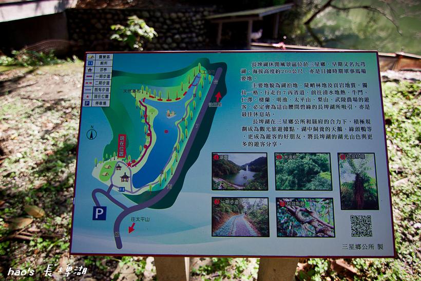 201606長埤湖051.jpg
