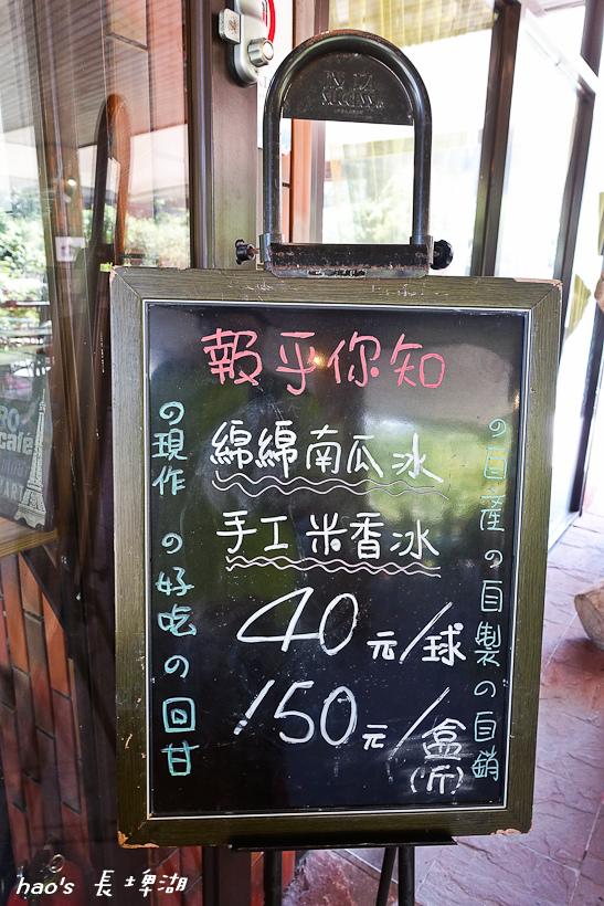 201606長埤湖093.jpg