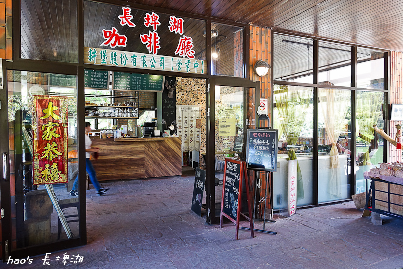 201606長埤湖100.jpg
