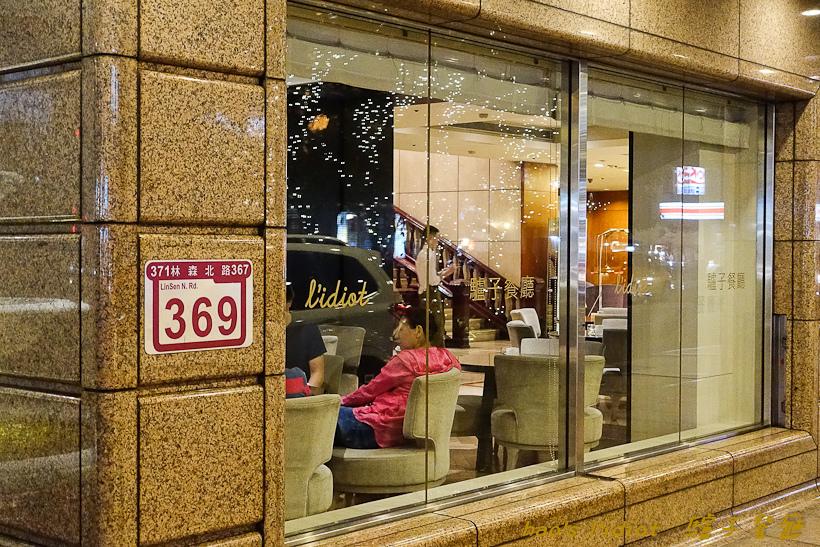 201606l'idiot  驢子餐廳005.jpg
