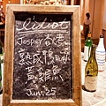 201606l'idiot  驢子餐廳013.jpg