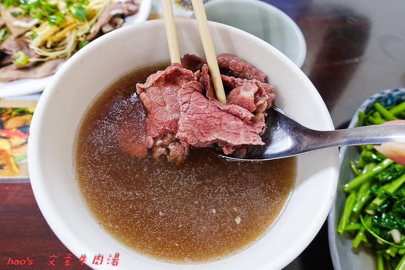 201606文章牛肉湯018.jpg