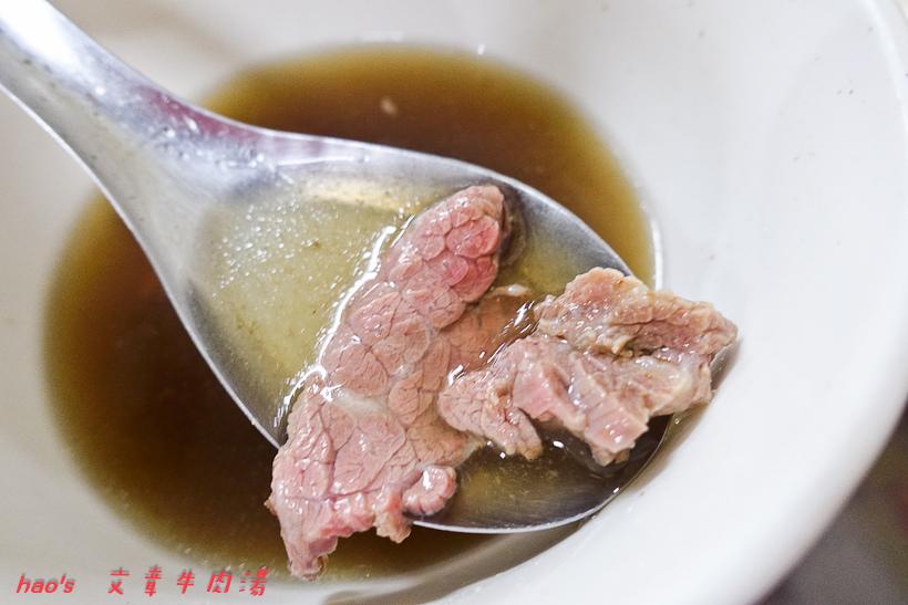 201606文章牛肉湯030.jpg