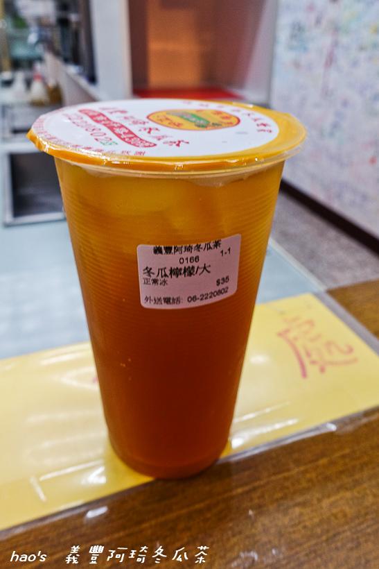 201606義豐阿琦冬瓜茶009.jpg