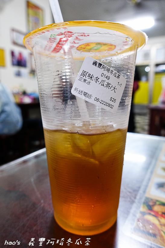 201606義豐阿琦冬瓜茶006.jpg
