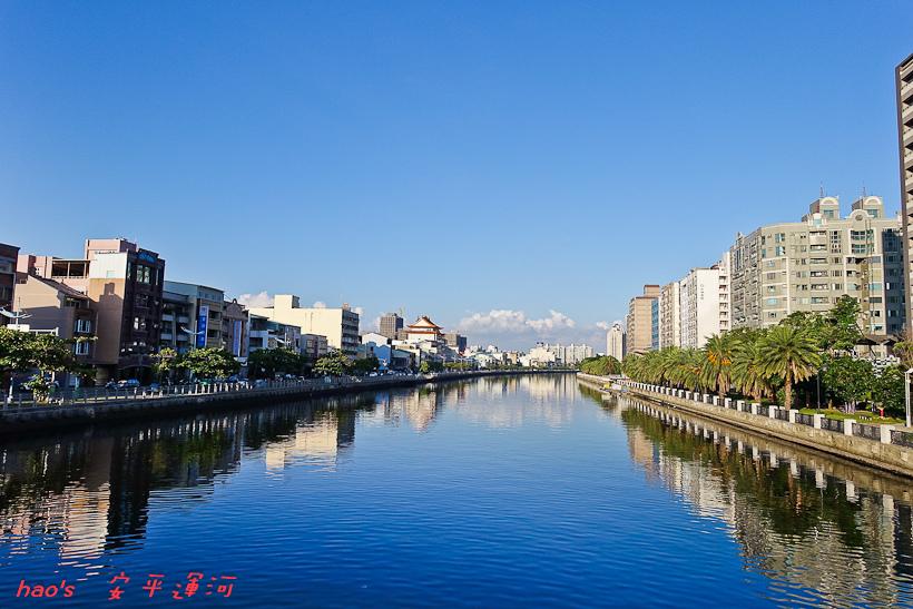 201606安平運河001.jpg