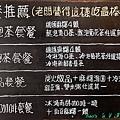 201606白羊道柴燒麻糬022.jpg