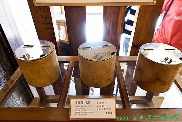 201606白羊道柴燒麻糬025.jpg