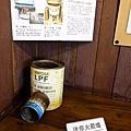 201606白羊道柴燒麻糬026.jpg