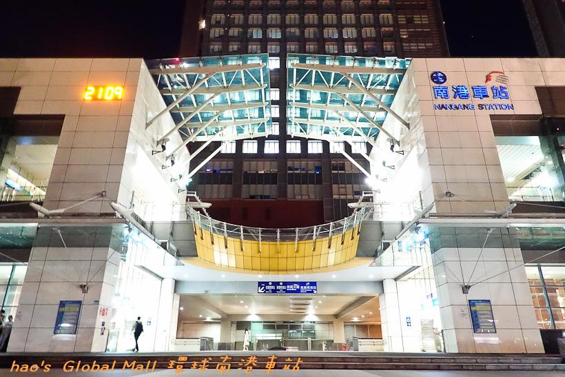 201607Global Mall 環球南港車站100