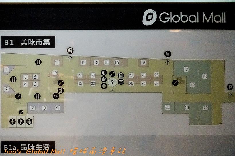 201607Global Mall 環球南港車站002