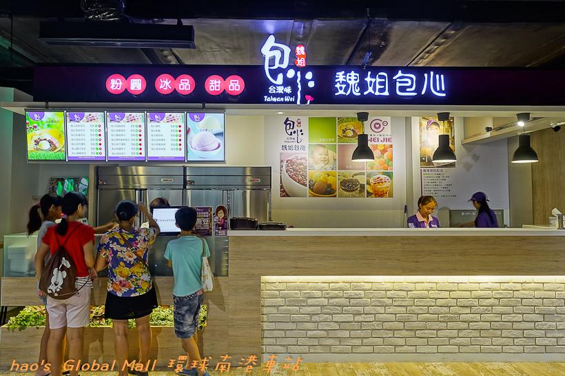 201607Global Mall 環球南港車站003