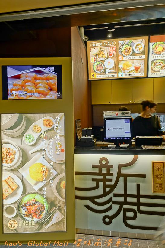 201607Global Mall 環球南港車站4b