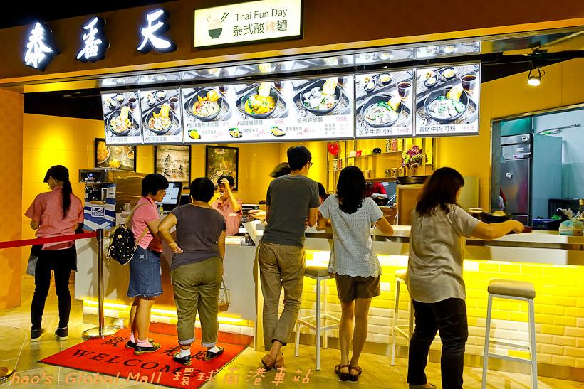 201607Global Mall 環球南港車站007