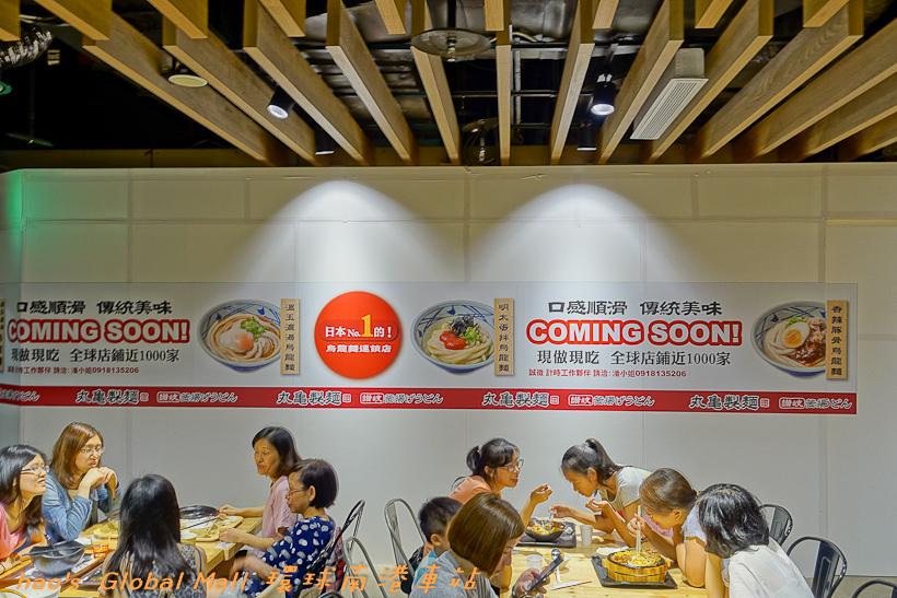 201607Global Mall 環球南港車站10a
