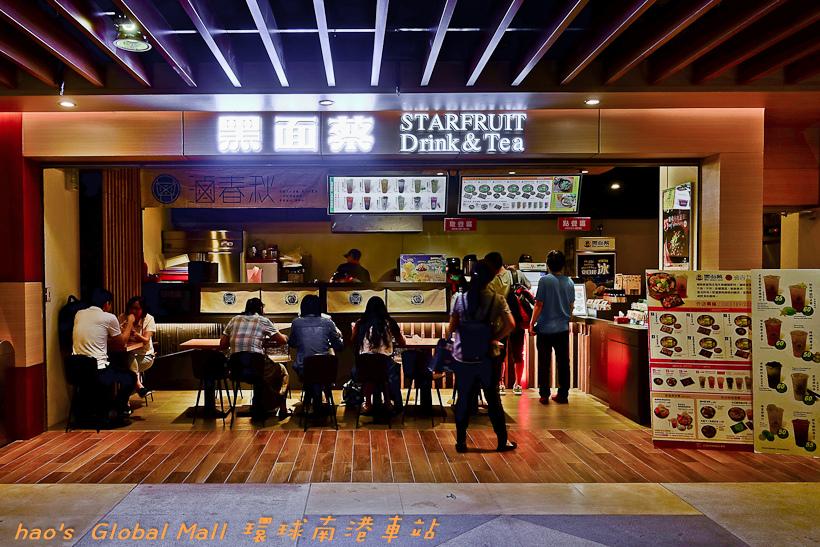 201607Global Mall 環球南港車站016
