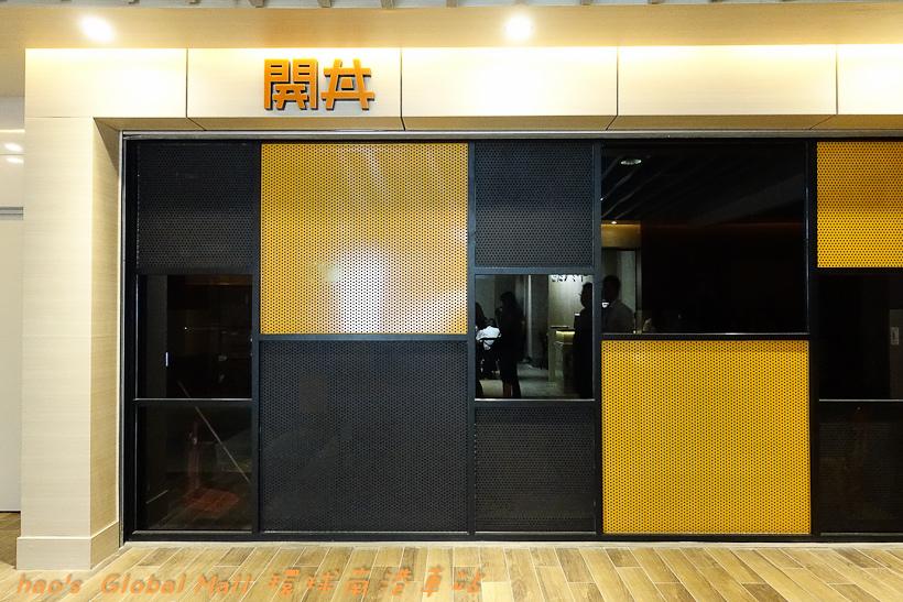 201607Global Mall 環球南港車站022