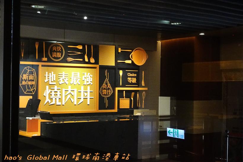 201607Global Mall 環球南港車站023
