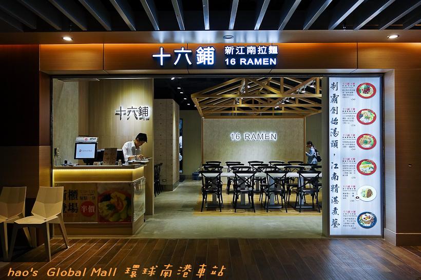201607Global Mall 環球南港車站026
