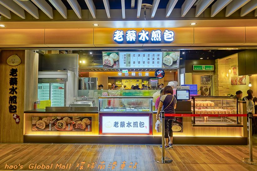201607Global Mall 環球南港車站030
