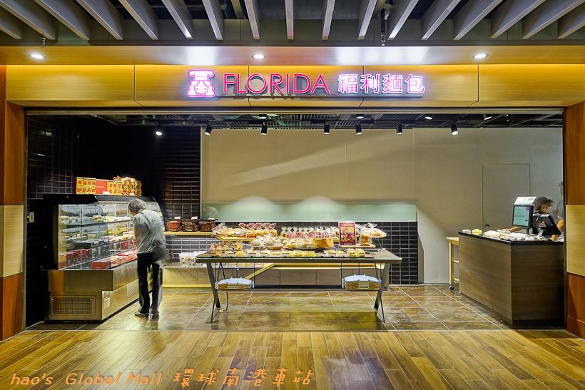 201607Global Mall 環球南港車站033